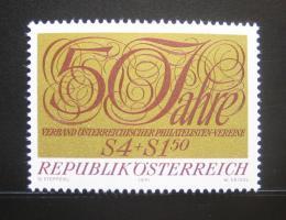 Poštovní známka Rakousko 1971 Federace filatelistù Mi# 1380