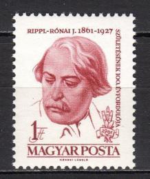 Poštovní známka Maïarsko 1961 József Rippl-Rónai, malíø Mi# 1787