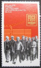 Poštovní známka DDR 1975 Stavební dìlníci Mi# 2054