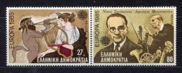 Poštovní známky Øecko 1985 Evropa CEPT Mi# 1580-81