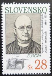Poštovní známka Slovensko 1994 Evropa CEPT Mi# 191