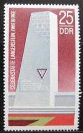 Poštovní známka DDR 1973 Památník Mi# 1878