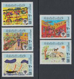 Poštovní známky Libye 1979 Mezinárodní rok dìtí Mi# 717-21