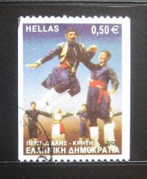 Poštovní známka Øecko 2002 Tanec Mi# 2093 C