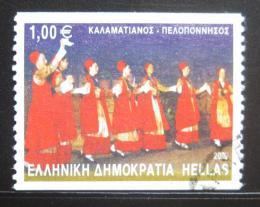 Poštovní známka Øecko 2002 Tanec Mi# 2098 C