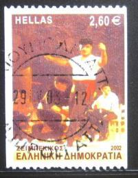 Poštovní známka Øecko 2002 Tanec Mi# 2101 C