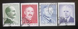 Poštovní známky Faerské ostrovy 1984 Básníci Mi# 99-102