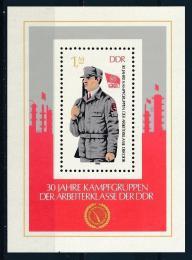Poštovní známka DDR 1983 Pracující tøída Mi# Block 72
