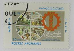 Poštovní známka Afghánistán 1985 Demokratická strana Mi# 1383