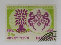 Poštovní známka Bhútán 1962 Rok uprchlíkù Mi# 13