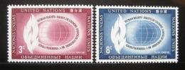Poštovní známky OSN New York 1956 Den lidských práv Mi# 53-54