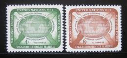 Poštovní známky OSN New York 1958 Den lidských práv Mi# 74-75
