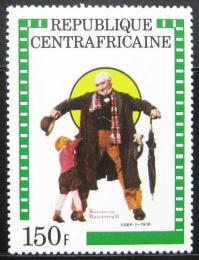 Poštovní známka SAR 1982 Ilustrace, Norman Rockwel Mi# 824