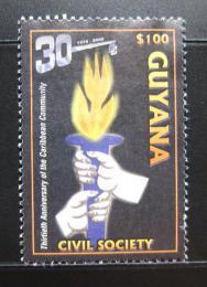 Poštovní známka Guyana 2003 Výroèí CARICOM Mi# 7524
