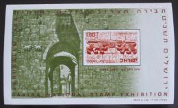 Poštovní známka Izrael 1968 Výstava TABIRA Mi# Block 6