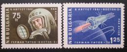 Poštovní známky Bulharsko 1961 Let do vesmíru Mi# 1279-80 Kat 9€