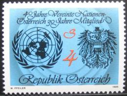 Poštovní známka Rakousko 1985 OSN, 40. výroèí Mi# 1817