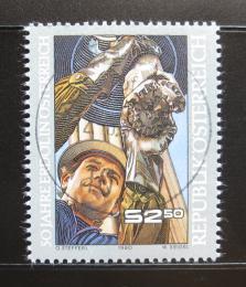 Poštovní známka Rakousko 1980 Výroba ropy Mi# 1646