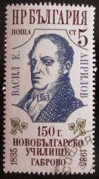Poštovní známka Bulharsko 1985 Vasil Aprilov Mi# 3368