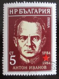 Poštovní známka Bulharsko 1984 Anton Ivanov Mi# 3307