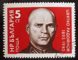 Poštovní známka Bulharsko 1985 Zviatko Radojnov Mi# 3339