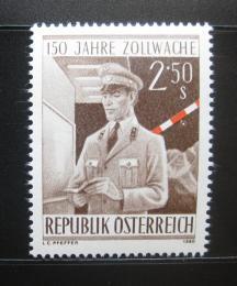 Poštovní známka Rakousko 1980 Celní úøad Mi# 1656