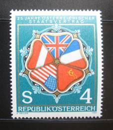 Poštovní známka Rakousko 1980 Dohoda o státu Mi# 1641