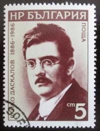 Poštovní známka Bulharsko 1986 Rayko Daskalov, politik Mi# 3529