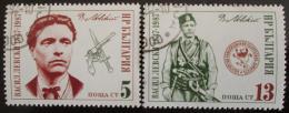 Poštovní známky Bulharsko 1987 Vasil Levski Mi# 3572-73