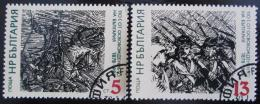 Poštovní známky Bulharsko 1986 Osvobození Mi# 3634-35