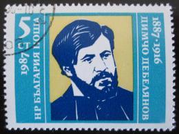 Poštovní známka Bulharsko 1987 Dimcho Debelianov, básník Mi# 3544