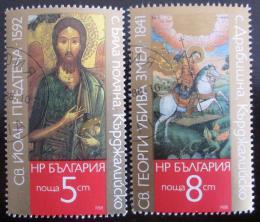 Poštovní známky Bulharsko 1988 Umìní Mi# 3676-77