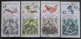 Poštovní známky Bulharsko 1989 Komunikace Mi# 3755-58
