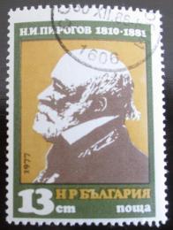 Poštovní známka Bulharsko 1977 Dr. Pirogov, lékaø Mi# 2643