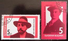 Poštovní známky Bulharsko 1989 Osobnosti Mi# 3749-50