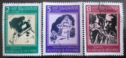 Poštovní známky Bulharsko 1976 Karikatury Mi# 2537-39