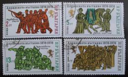 Poštovní známky Bulharsko 1976 Partyzánská válka Mi# 2481-84