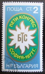 Poštovní známka Bulharsko 1977 Kongres turistiky Mi# 2568