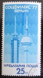 Poštovní známka Bulharsko 1977 Televizní vìž Mi# 2617