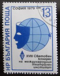 Poštovní známka Bulharsko 1979 Divadelní kongres Mi# 2797
