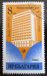 Poštovní známka Bulharsko 1979 Rekreaèní støedisko Mi# 2799