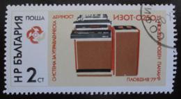 Poštovní známka Bulharsko 1979 Veletrh v Plovdivu Mi# 2820