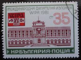 Poštovní známka Bulharsko 1981 Hofburg, Vídeò Mi# 2992