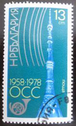 Poštovní známka Bulharsko 1978 Výroèí COMECON Mi# 2659