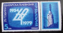Poštovní známka Bulharsko 1979 Výroèí Televize Mi# 2865