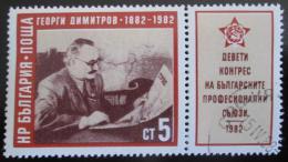 Poštovní známka Bulharsko 1982 Jiøí Dimitrov Mi# 3082
