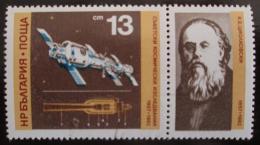 Poštovní známka Bulharsko 1982 Den kosmonautiky Mi# 3090