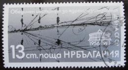Poštovní známka Bulharsko 1981 Nukleární výzkum Mi# 2970