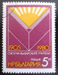 Poštovní známka Bulharsko 1980 Unie uèitelù Mi# 2892