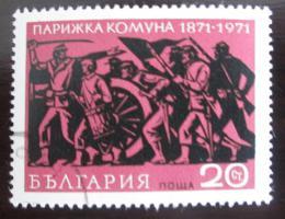 Poštovní známka Bulharsko 1971 Paøížská komuna Mi# 2071